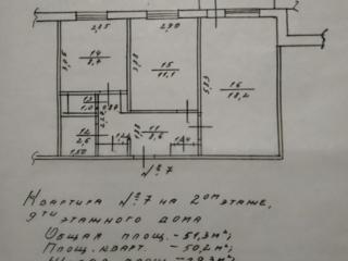 Продается 2-х комнатная квартира на Красных Казармах