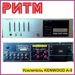 Усилитель KENWOOD A-9 в м. м. РИТМ