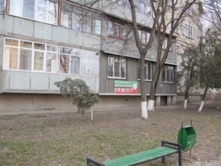 Под бизнес продаем 46 м2, центр г. Криково, 1 эт. из 5 эт. доме