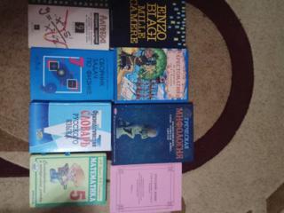 Продам учебники разные, смотрите фото.