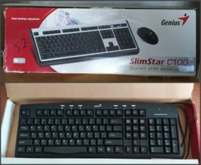 Продам за 150 руб клавиатуру Genius в хорошем состоянии (Viber)