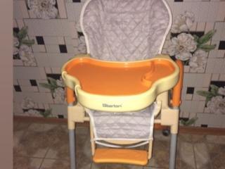 Продам стульчик