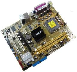 Мать ASUS P5GC-MX + сокет 775 полностью рабочий (с проверкой)