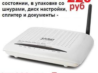 Wi-Fi в упаковке модем, блок питания, шнуры, документы, диск