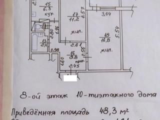 2-комн квартира, Мечникова, 8/10, с ремонтом, мебелью и техникой