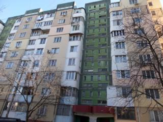 Apartament confortabil cu 2 camere in sectorul Ciocana!!