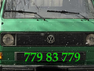 Микроавтобус до 1й тонны, фолксваген транспортёр от 50 рублей