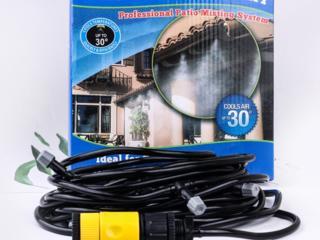 Душ - Ороситель Patio Mist Cooling kit