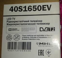 Продам телевизор б/у в отличном состоянии!