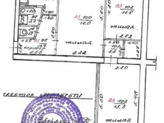 Продается 3-комнатная квартира. Район Борисовка.