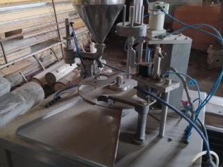 Продается оборудование для производства молочной продукции