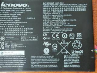 Продам аккумулятор Lenovo.