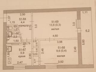Продам 2-х комнатную на Ленинском12 000 $