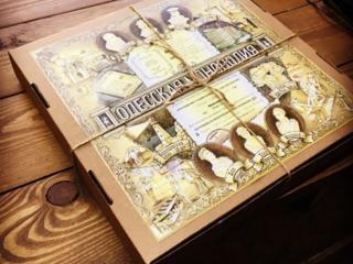 Одесская Монополия Игра - Хит