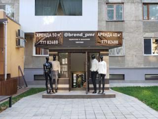 Сдаются помещения свободного назначения по ул. Ленина д. 19