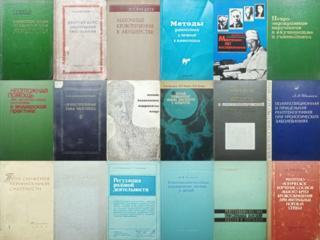 Много книг Медицина Акушерство Гинекология Здоровье