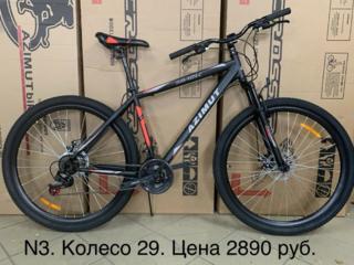 Велосипеды новые - Бендеры (вещевой рынок) детские, подростковые.