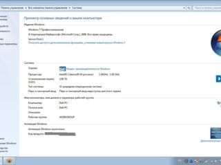 Продам ноутбук Dell Inspirion 1300