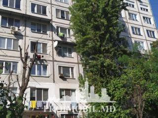 Spre vânzare apartament situat în sec. Ciocana, str. Ginta Latină, ..