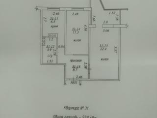 Продам отличную двухкомнатную квартиру от собственника