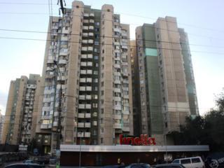 Продам 3 комн. квартиру в Центре Кишинева