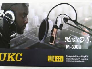 Конденсаторный Микрофон студийный M-800U