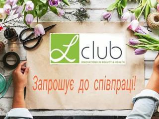 Молодая компания на рынке Украины. L-club