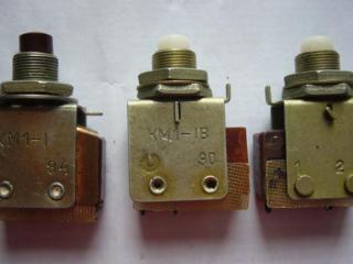 Кнопки КМ1-1