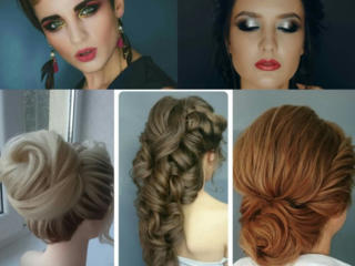 Studio -MICORA предлагает профессионально: прически, макияж