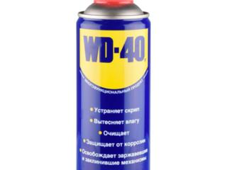 WD-40 силиконовая смазка 400 мг