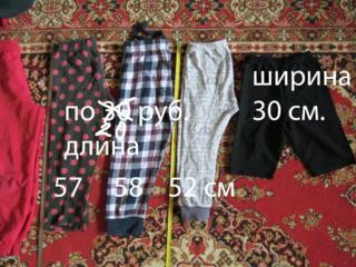 Продам детские штаны, батники, футболки, куртки.