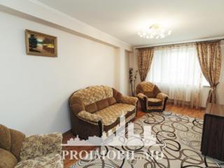 Spre chirie apartament, situat la etajul 5, Centru, str. Valea ...