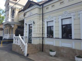 Se dă în chirie oficiu, amplasat pe str. Vasile Alecsandri. ...