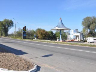 20 приват. соток под строительство на въезде в Сынджера