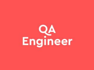 Требуется Тестировщик ПО (QA/QC engineer - Junior)