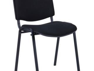 Продаю стул офисный