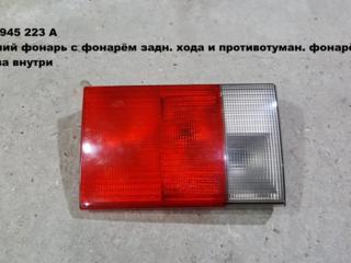 Ауди 100 С4