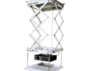 Reflecta Caelos 300 ceiling lift for projector