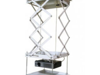 Reflecta Caelos 100 ceiling lift for projector /