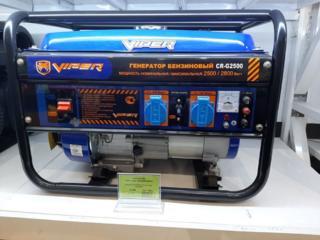 Generator pe benzină 2.8 кwt. Viper CR-G2500
