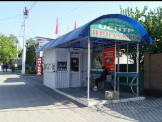Продается действующий мини-магазин в центре