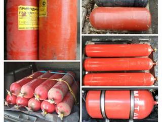 Газовый баллон (метан)