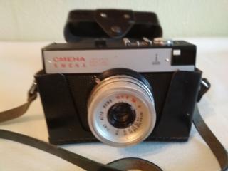 Фотоаппарат Смена.