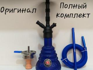 Продажа новых Кальянов По САМОЙ НИЗКОЙ цене В ПМР И МД