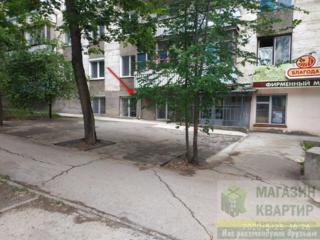 Сдается помещение под Офис, Кофейню, Магазин по ул. Краснодонская