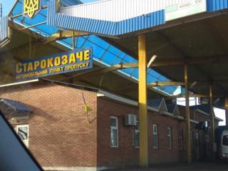 Одесса<->Кишинев пассажирский транспорт, такси