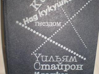 Продаю книги. Цена= 4 рубля.