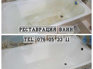 Реставрация ванн, работаем по всей стране, гарантия