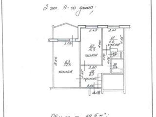 Продается 2-комнатная квартира на Балке, район Причерноморье. 2\9