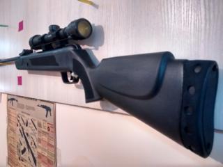Пневматическое оружие калибром до 4.5мм.